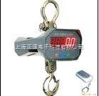 YJ-OCS起重吊装称量电子称,10吨直视电子吊钩秤-YJ