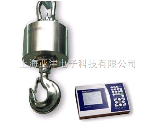 OCS-SZ-BC上海20吨无线电子吊秤,耐碰撞钢包型吊钩秤