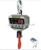 OCS-5吨高精度电子吊秤,淮安360度旋转吊磅秤