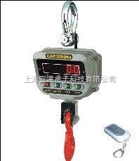 OCS-5吨秦皇岛液晶显示电子吊磅秤