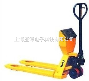 YCS上海0.5吨拖车称报价叉车电子秤价格