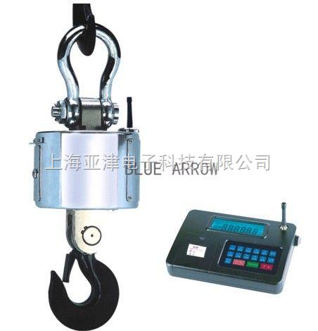 OCS北京2T无线吊磅秤可打印无线电子吊秤