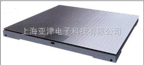 SCS-2.5T宁夏带打印双层小地磅