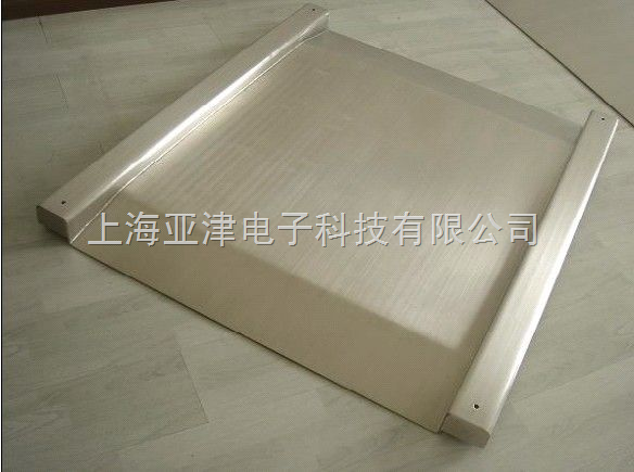 SCS上海不锈钢地磅(带斜坡一体式)