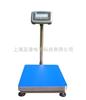 TCS常熟防水防腐记重电子台秤