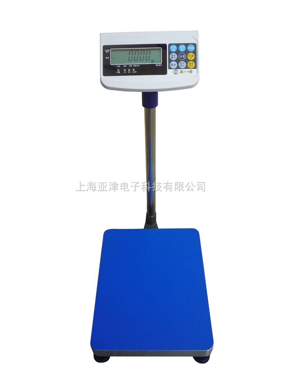 TCS上海电子磅秤,200kg台式电子称价格