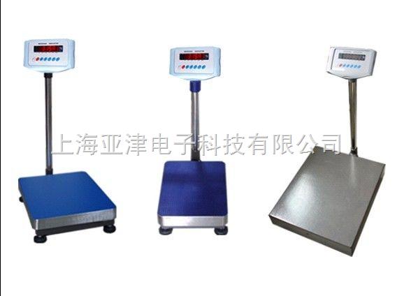 TCS太原台式电子称,300公斤20克电子秤报价