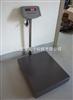 TCS上海60公斤防爆秤,200公斤防水带打印电子台秤