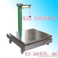 TGT单双标机械磅秤