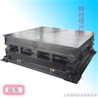 SCS1吨缓冲电子地磅