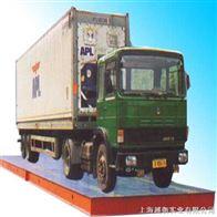 SCS120吨汽车衡价格,数字电子地磅秤