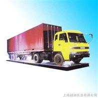 SCS10吨地磅