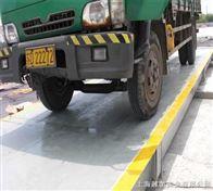 SCS120吨电子磅秤,带控制的汽车衡