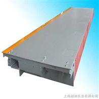 SCS维修电子汽车衡 100t电子地中衡